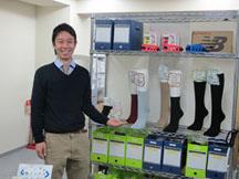足と靴と靴下の相談室