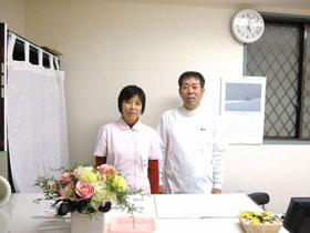 台東区 マッサージ いきいき回復院