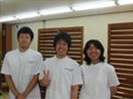 北九州若松整骨院・すこやか鍼灸院